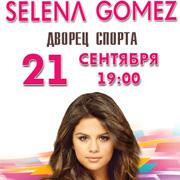 Selena Gomez на первом месте «Billboard 200»