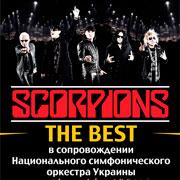 Ливень не испугал поклонников The Scorpions на фестивале «The Best City UA»