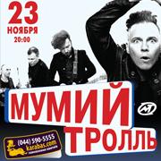 Новый альбом Мумий Тролль в тройке лидеров на iTunes