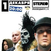 Билеты на концерт Limp Bizkit в продаже