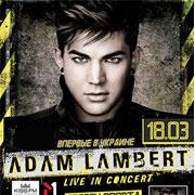 Adam Lambert (18.03.2013 19:00)