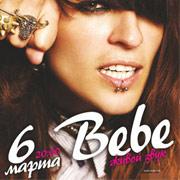 Bebe (06.03.2013 20:00)