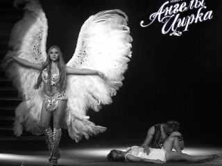 Концерт Шоу нового поколения Ангелы цирка. Цирк Кобзов в Запорожье - 5
