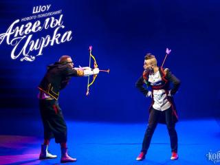 Концерт Шоу нового поколения Ангелы цирка. Цирк Кобзов в Запорожье - 7