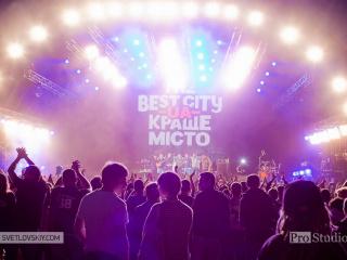 Концерт The Best City 2014 в Днепре (в Днепропетровске) - 3