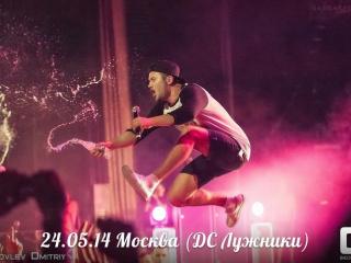 Концерт Макс Корж в Луганске - 4