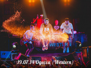 Концерт Макс Корж в Львове - 6