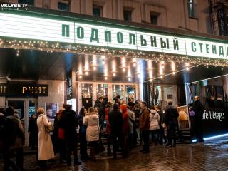 спектакль Большой Подпольный Стендап в Киеве - 6
