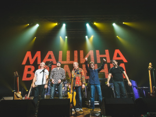 Концерт Машина Времени в Днепре (в Днепропетровске) - 3