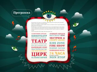 фестиваль Reggae Festival в Харькове - 3