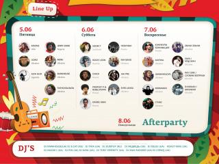 фестиваль Reggae Festival в Харькове - 4