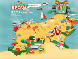 фестиваль Reggae Festival в Харькове - 2