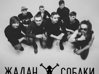 Концерт Жадан и Собаки в Харькове - 2