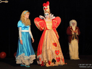 спектакль Невероятные приключения Алисы в Днепре (в Днепропетровске) - 3