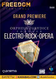 Electro Rock Opera