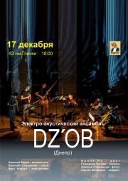 DZ'OB