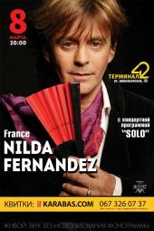Нильда Фернандез
