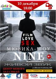 Мюзикл-шоу «Nine»