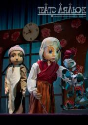 Снігова королева (Театр Ляльок)