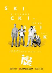 Skicki-Skiuk
