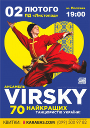 Dance Ensemble of Ukraine named P.Virsky