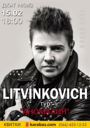 Eugene Litvinkovich