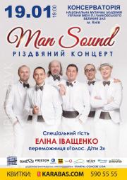 Man Sound, Різдвяний