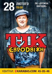 TIK (band)