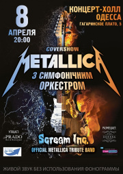Metallica with Symphony orchestra. Cover Show