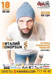 Виталий Санофсан