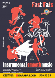 Instrumental Smooth Music