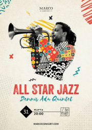 All star jazz: Dennis Adu Quintet