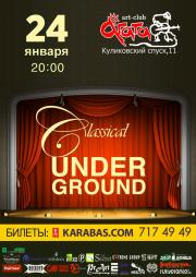 Classical Underground в «Агате»
