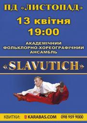 SLAVUTICH