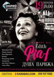 Edith Piaf. The soul of Paris