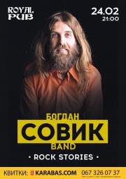 Богдан Совык