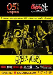 Green Miles