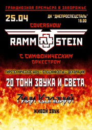 «RAMMSTEIN» (cover show)