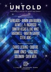 Тур на Untold Festival 2017
