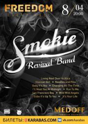 Smokie Revival Band