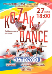 KOZAK DANCE