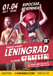 Tribute band Leningrad - Supergood!