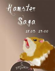Hamster saga