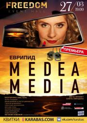 MEDEA/MEDIA