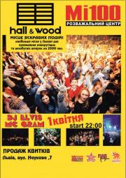 Hall and Wood