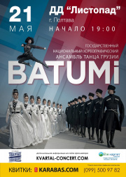 Dance Ensemble BATUMI