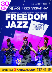 Freedom Jazz