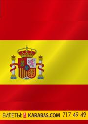 Кинофестиваль Испанского кино