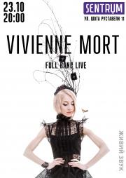 Вивьен Морт (Vivienne Mort)