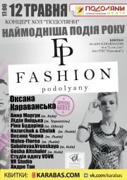 PodolyanyFashion 2017
